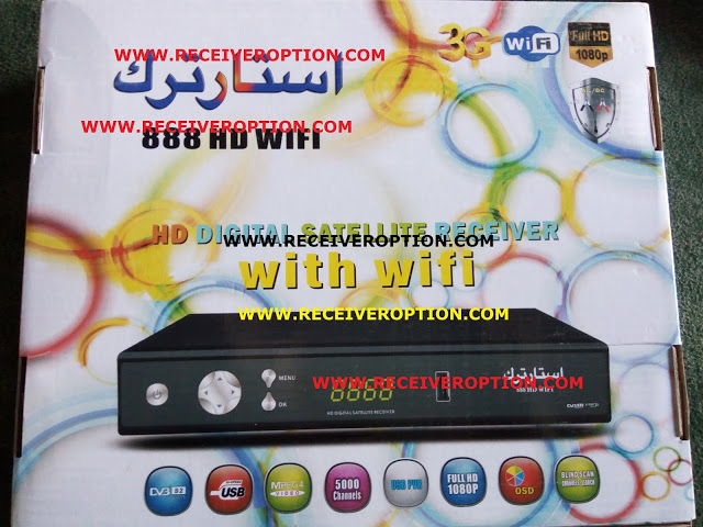 STAR TRACK 888 HD WIFI AC/DC RECEIVER POWERVU KEY ORIGINAL NEW SOFTWARE