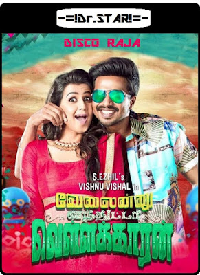 Velainu Vandhutta Vellaikaaran 2016 Dual Audio 720p UNCUT HDRip Download world4ufree.cool , South indian movie Velainu Vandhutta Vellaikaaran 2016 Dual Audio 720p UNCUT HDRip Download hindi dubbed world4ufree.Com.co 720p hdrip webrip dvdrip 700mb brrip bluray free download or watch online at world4ufreeCom.co