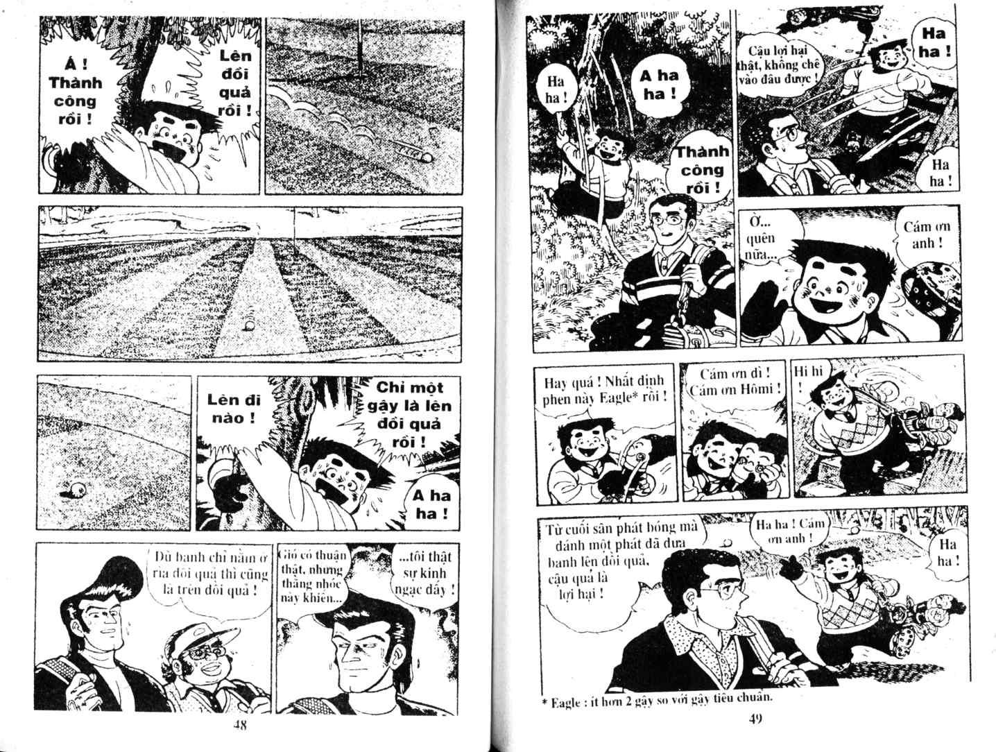 Ashita Tenki ni Naare chapter 12 trang 23