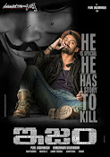 Kalyan Ram ISM First Look-thumbnail-13