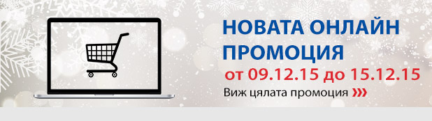 http://www.technopolis.bg/bg/PredefinedProductList/09-12-15-12-2015/c/OnlinePromo?pageselect=12&page=0&q=&text=&layout=Grid