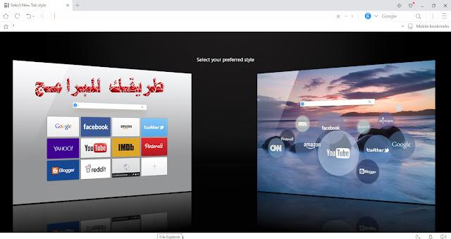 uc browser - تحميل متصفح يوسي