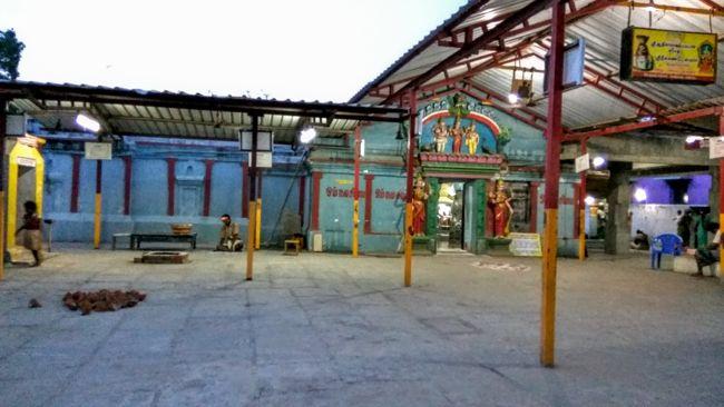 View Of Sri Neelakanteswara Temple Complex
