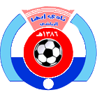2020 2021 Plantilla de Jugadores del Abha 2018-2019 - Edad - Nacionalidad - Posición - Número de camiseta - Jugadores Nombre - Cuadrado