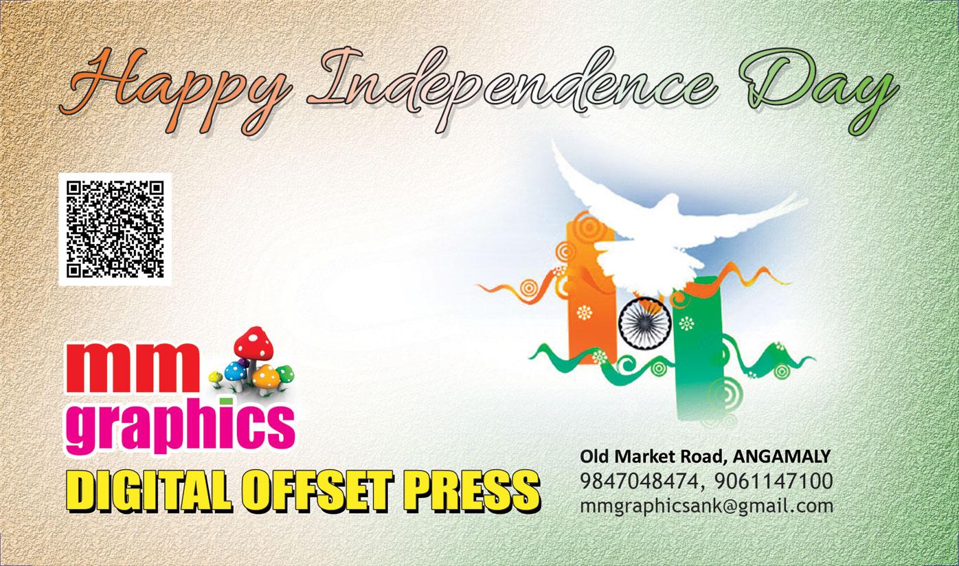 Mm Graphics Digital Offset Press Angamaly Mm Graphics