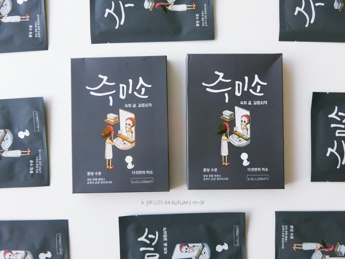 Buy or Bye? Hello Skin : Jumiso Water-Splash Mask Sheet ชีทมาส์กเกาหลีที่บางที่สุดในโลก [รีวิว]
