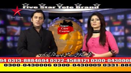 Frekuensi siaran Star Cinema di satelit AsiaSat 7 Terbaru