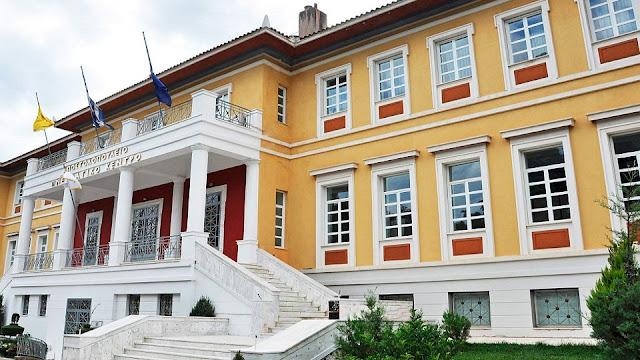 Συνεδριάζει με 35 θέματα το Περιφερειακό Συμβούλιο Πελοποννήσου