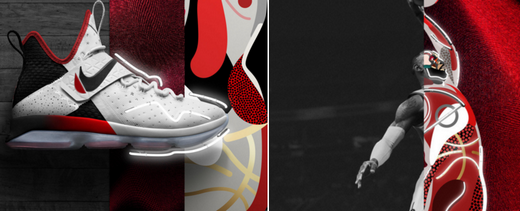 05452e79ddd6 ... the LEBRON 14 features a white and black upper with articulated Zoom  Air — the ultimate cushioning system for the four-time MVP and three-time  champion.