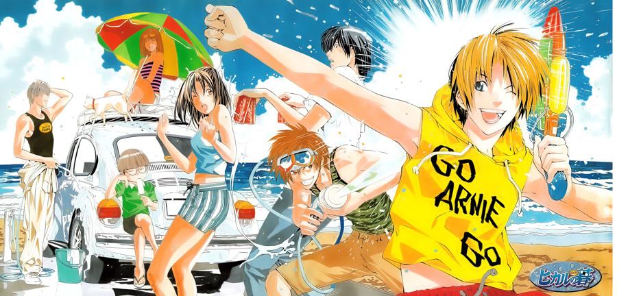 Hikaru No Go hikaru no go chap 149 trang 1