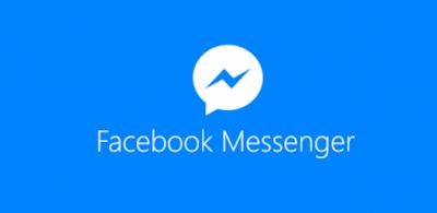 تنزيل برنامج الفيسبوك ماسنجر Facebook Messenger 2017 للكمبيوتر والهاتف برابط مجانى