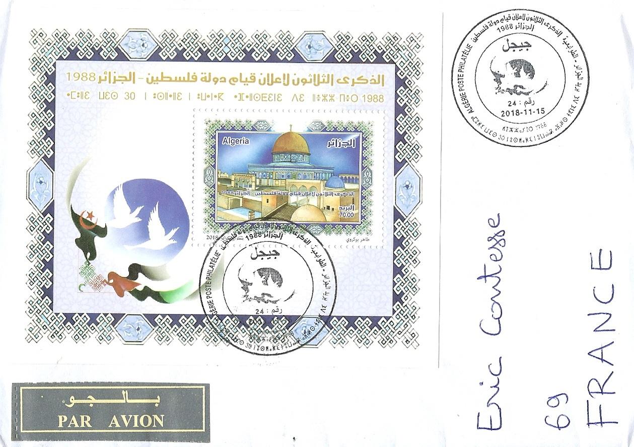Nett Aland Europa Atm 2 Fdc Briefmarken