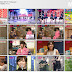 [SHOW] 161105 AKB48 SHOW! EP131