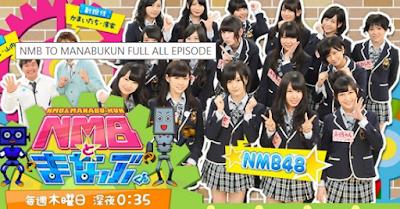 Ep 296 NMB to Manabukun Eng Sub Indo HDTV