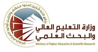 التعليم العالي : فصل الذكور عن الاناث بالجامعات شائعات ونحذر من الانسياق وراءها