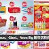 Tesco、Aeon、Giant、Aeon Big 新年饮料价格比一比,看哪家便宜!