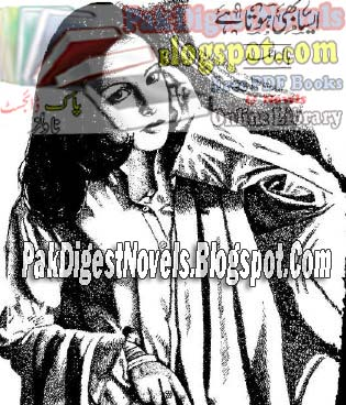 Aisa Bhi Hota Hai Afsana By Hala Ahmed Pdf Free Download