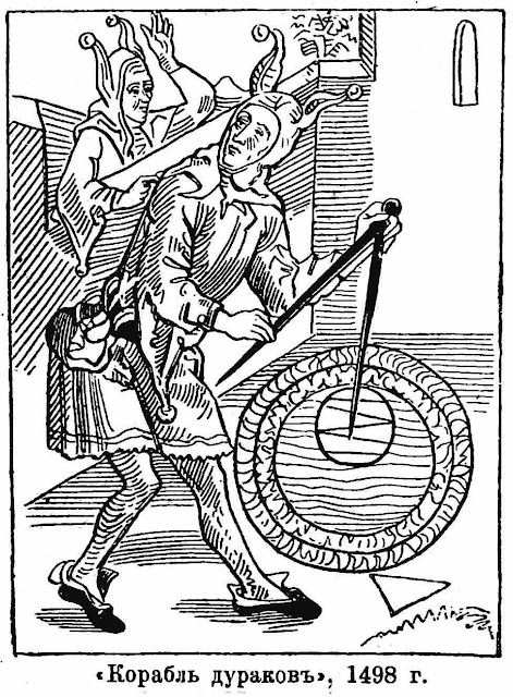 An illustration of 1498 jesters