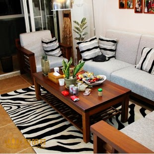 Salón animal print