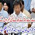 Imran Khan nay asad umar ko kya hukam jari kar diya.