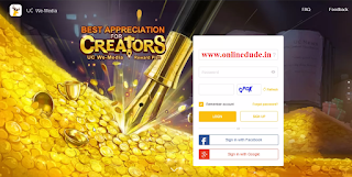 How to create UC We Media Account