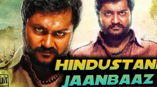 Hindustani Jaanbaaz 2018 Hindi Dubbed 400MB HDTV 480p