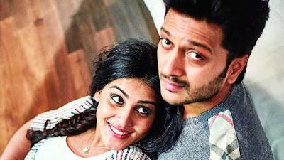 Cute Photo of Ritesh and Genelia