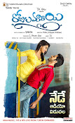 Rojulu Marayi movie wallpapers-thumbnail-4