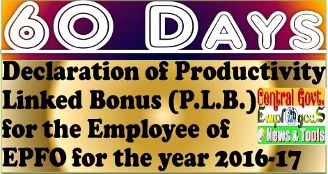 60-days-plb-epfo-employees-order