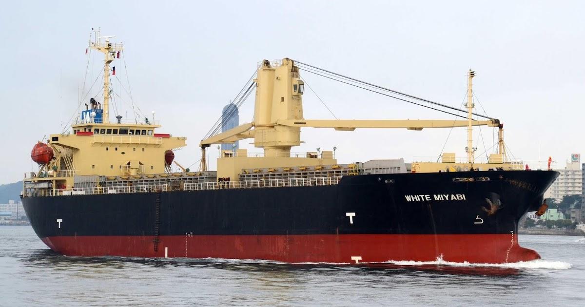 job at sea  ordinary seaman for general cargo