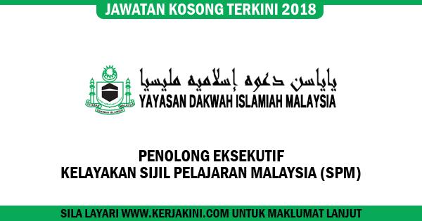 jawatan kosong yayasan dakwah islamiah malaysia