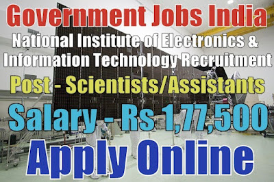 NIELIT Recruitment 2017 Apply Online Here (340) Posts