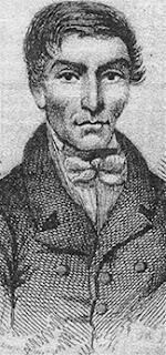 Уильям Хар