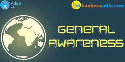 General Awareness Questions Asked in UIIC Assistant Mains 2017