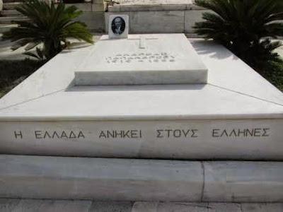 Σαν σήμερα, πεθαίνει ο Ανδρέας Παπανδρέου (5 Φεβρουαρίου 1919 – 23 Ιουνίου 1996) (ΒΙΝΤΕΟ)
