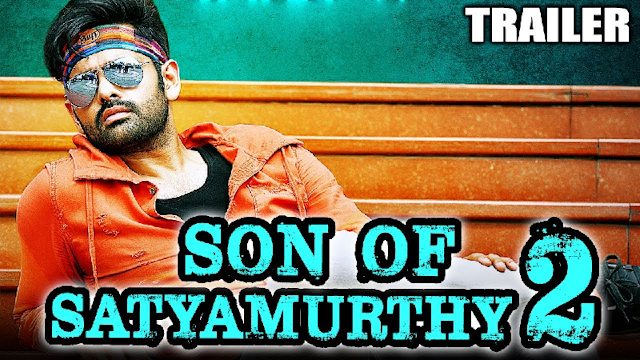 Son Of Satyamurthy 2 2017 Hindi Dubbed Full Movie Watch HD Movies Online Free Download watch movies online free, watch movies online, free movies online, online movies, hindi movie online, hd movies, youtube movies, watch hindi movies online, hollywood movie hindi dubbed, watch online movies bollywood, upcoming bollywood movies, latest hindi movies, watch bollywood movies online, new bollywood movies, latest bollywood movies, stream movies online, hd movies online, stream movies online free, free movie websites, watch free streaming movies online, movies to watch, free movie streaming, watch free movies