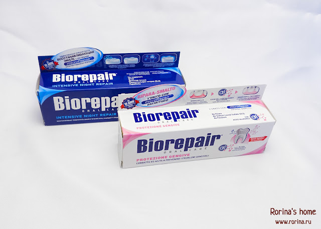 Зубная паста Biorepair: отзыв