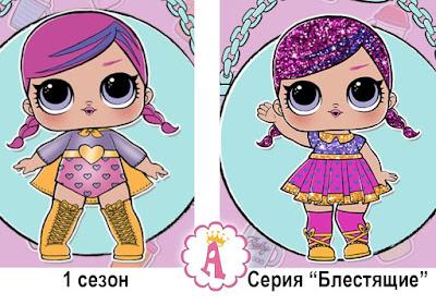 Сравнение кукол Super BB из серии LOL Glitter Series и L.O.L. Surprise 1