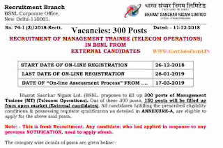 BSNL Recruitment For 300 MT Posts 2019