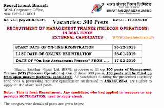 BSNL Recruitment For 300 MT Posts 2019