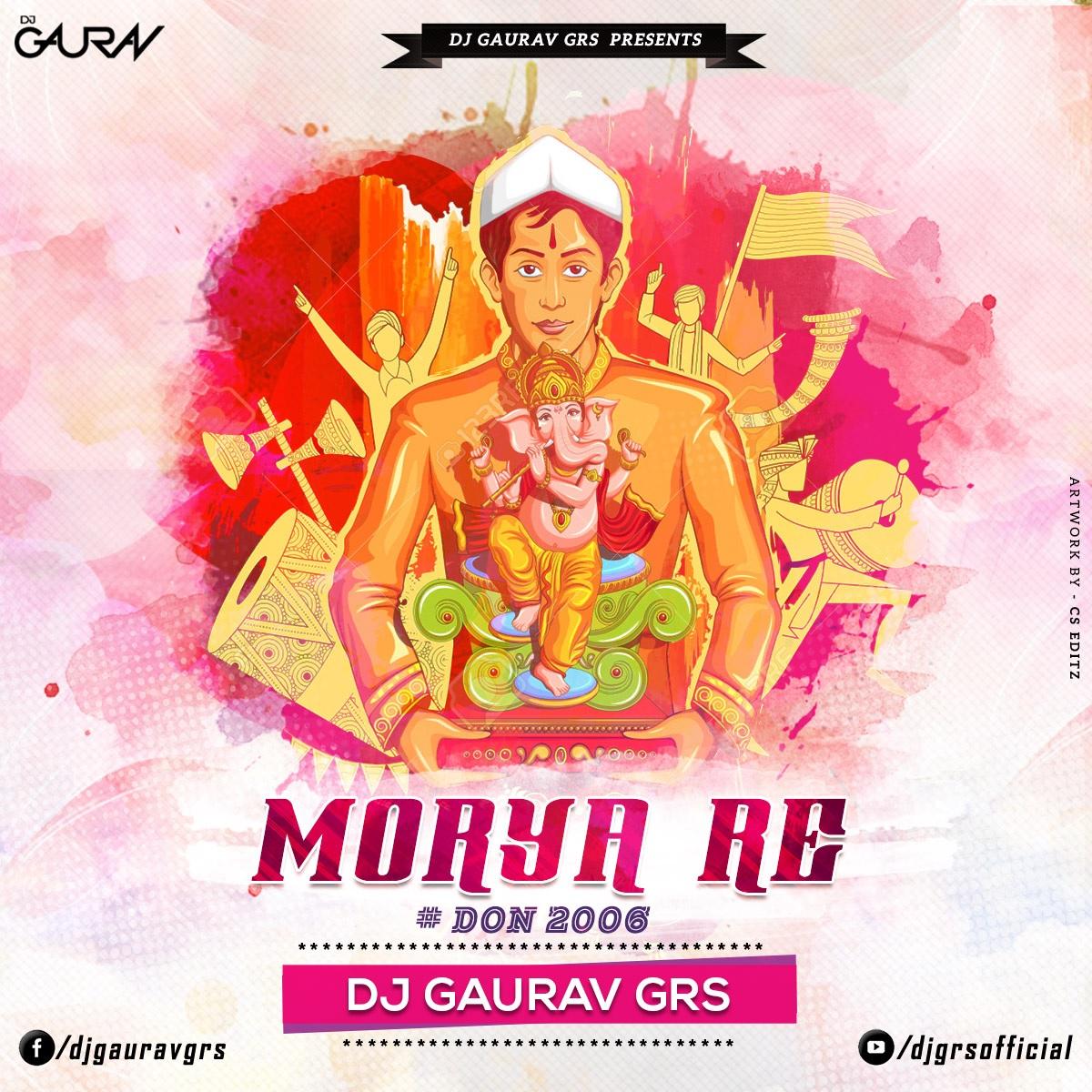 Bhagwa Rang Dj: Chhattisgarh DJ India