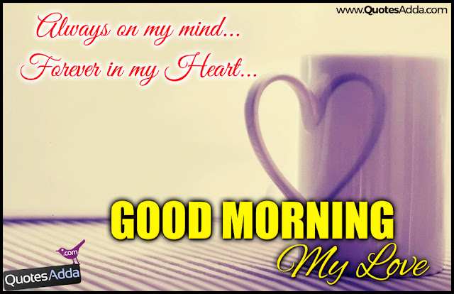 Romantic Good Morning Quotes In Telugu Nemetasaufgegabeltinfo