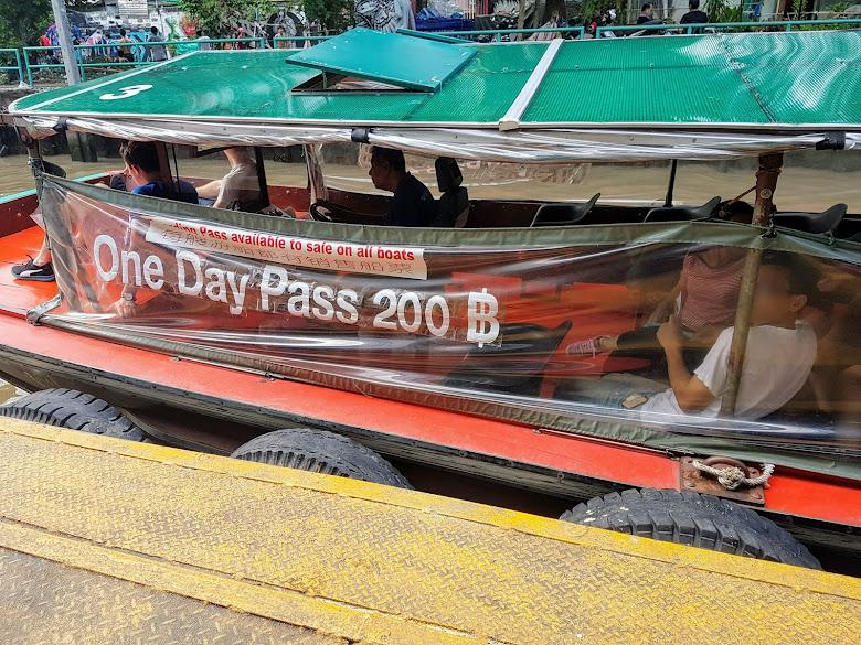 觀光一日船,票價比當地船高上很多