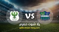 موعد مباراة مصر المقاصة والمصري البورسعيدي اليوم الخميس بتاريخ 17-10-2019 في الدوري المصري