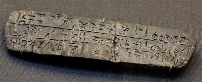 Αρχαία δακτυλικά αποτυπώματα