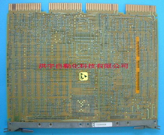 FISHER ROSEMOUNT PROVOX DIGITAL 5017043 01-A1 DC6460X1-WA5 / 11R7580X012