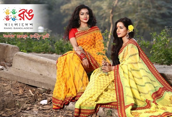 Dress collection of Rang