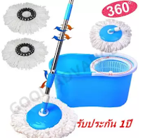 https://www.lazada.co.th/products/2-i100070538-s100082821.html?transaction_id=1027aff3240767965318d7e0ed4a8a&affiliate_name=%E0%B8%98%E0%B8%99%E0%B8%9E%E0%B8%A3+%E0%B8%A8%E0%B8%B4%E0%B9%82%E0%B8%A3%E0%B8%A3%E0%B8%B1%E0%B8%95%E0%B8%99%E0%B8%81%E0%B8%B8%E0%B8%A5&affiliate_id=106408&offer_ref=_xxto0000000at0000&offer_id=8980&offer_name=TH+Desktop+Redirect_0