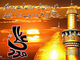Islamic SMS Quotes