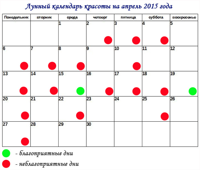 Выходные на день конституции россии